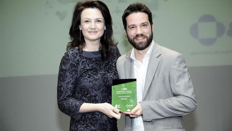 "Nestlé needs YOUth: Ειδική Διάκριση στα ""Corporate Affairs Excellence Awards"""